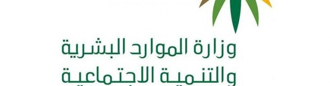 1000 riyals for each student from the security families to buy distance learning devices