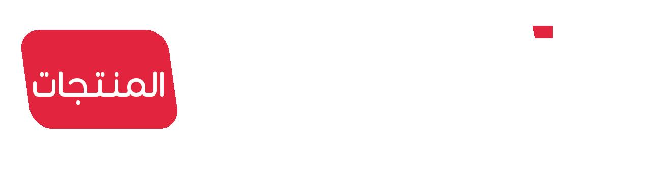 Al Montajat